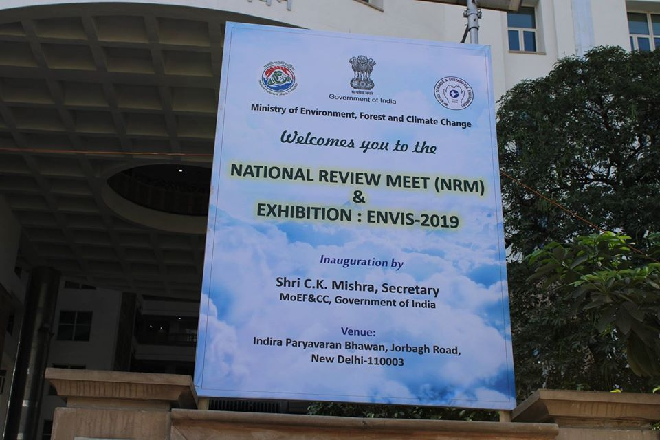 National Review Meet:ENVIS–2019 during 2-3 April
